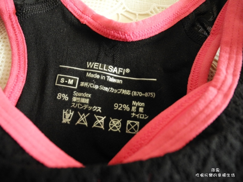 婭薇恩鍺鈦疾繎WELLSAFI 高涵氧動感光波4.jpg