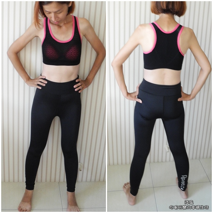 Rose Tutu芮絲圖 110立塑長腿褲8.jpg