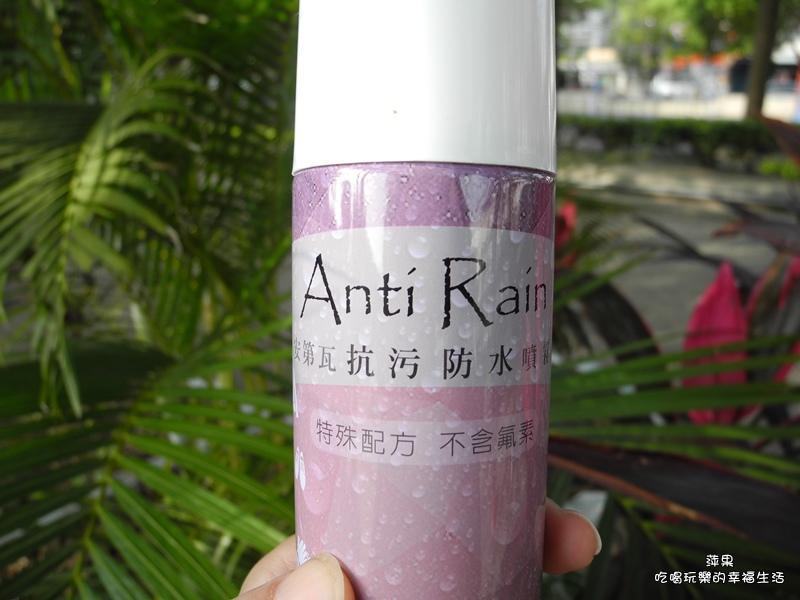 Anti Rain安第瓦防水噴霧2.jpg