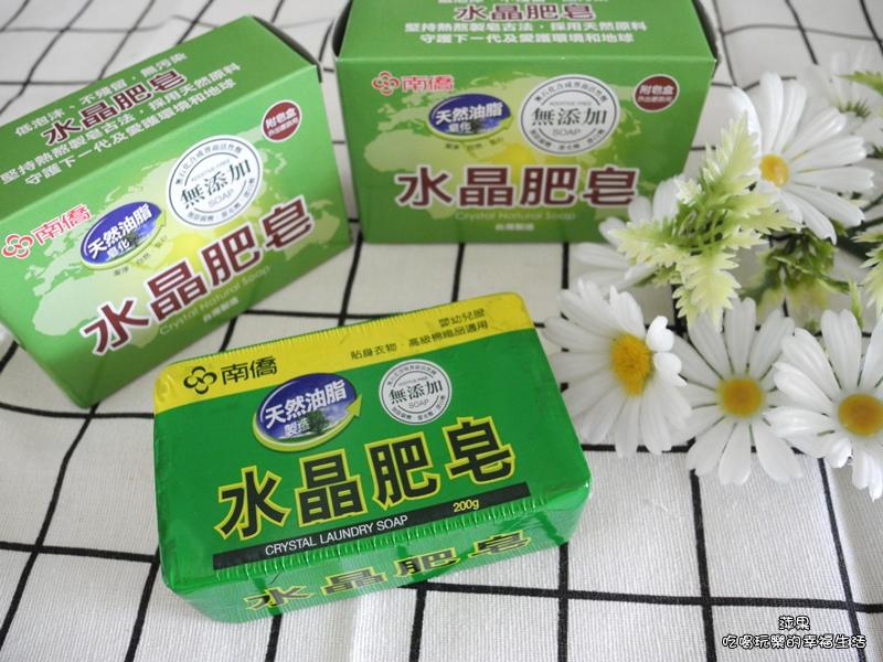 南僑水晶肥皂1.jpg