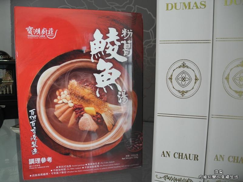 寶湖廚莊燉湯系列粉葛鯪魚湯1.jpg
