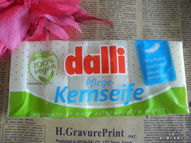 dalli純植物油親膚抗敏洗衣皂1.jpg