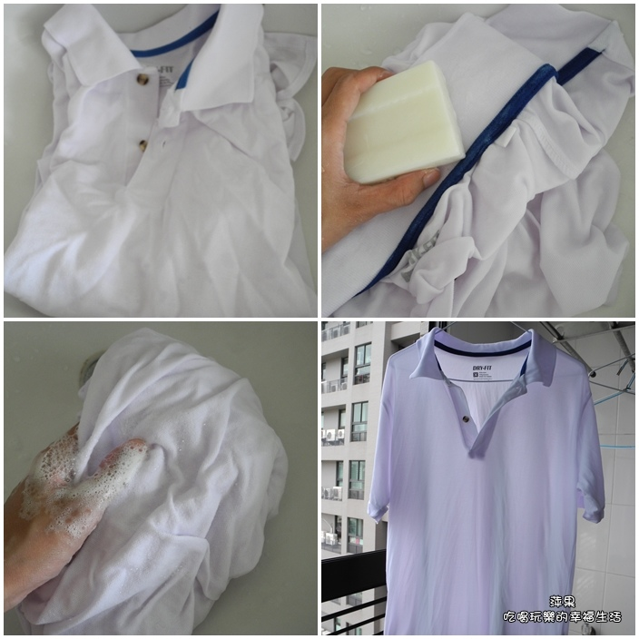 dalli純植物油親膚抗敏洗衣皂7.jpg