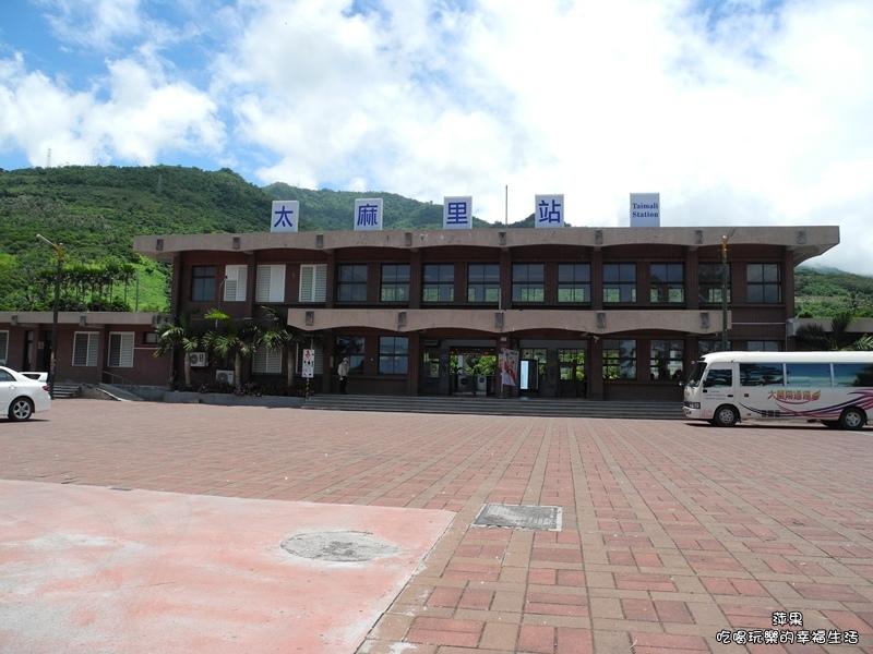 太麻里車站1.jpg