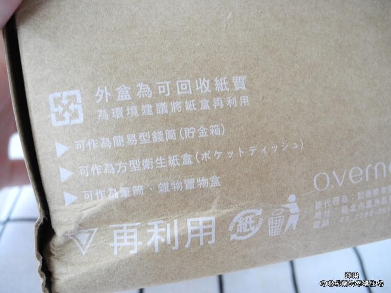 O.Verna天然環保潔淨洗衣球3.jpg
