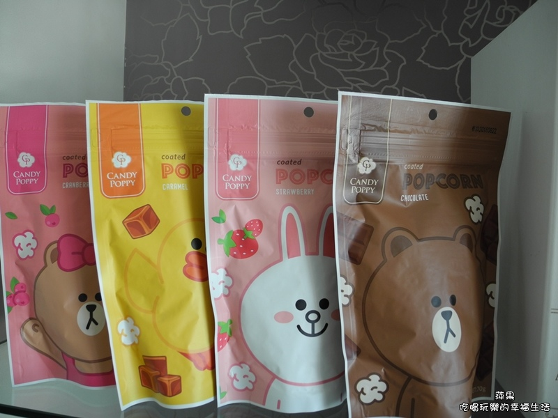 CANDY POPPY - LINE FRIENDS裹糖爆米花1.jpg