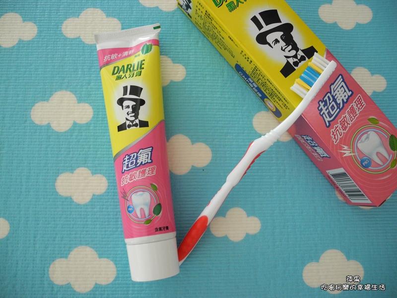 黑人超氟抗敏護理牙膏1.jpg
