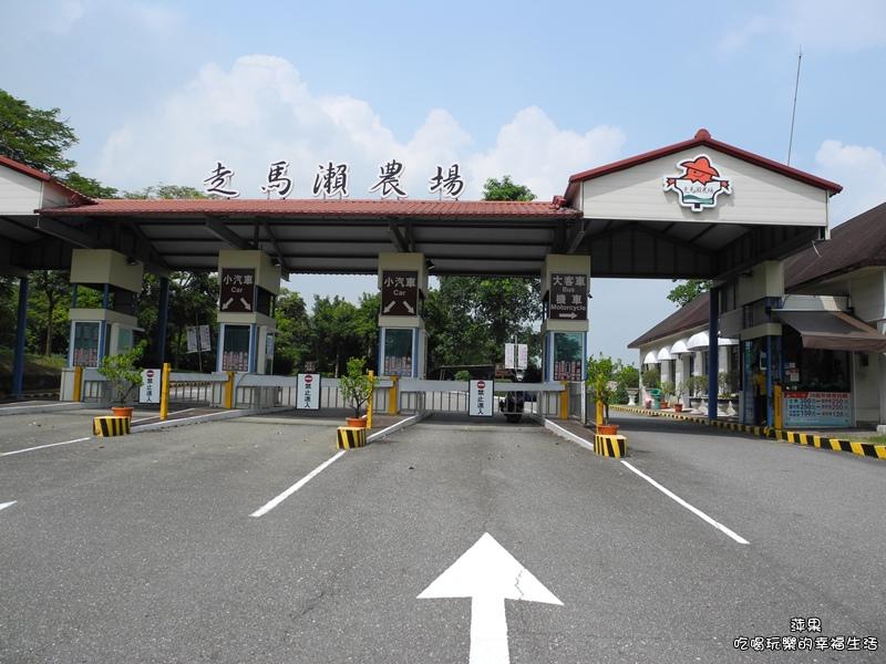 台南-走馬瀨農場1.jpg