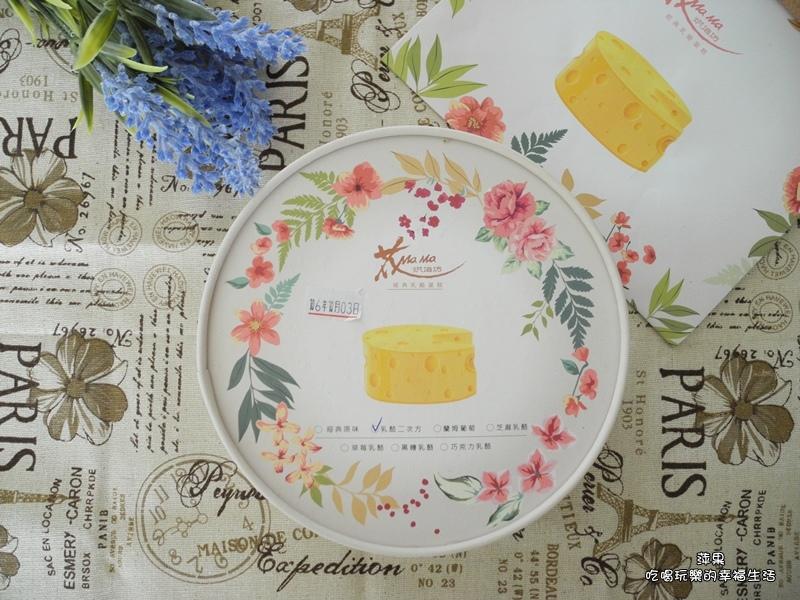 【花mama 乳酪蛋糕】乳酪二次方1.jpg