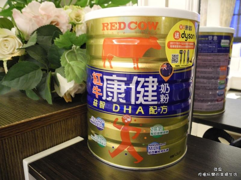 紅牛康健奶粉-益智DHA配方1.jpg