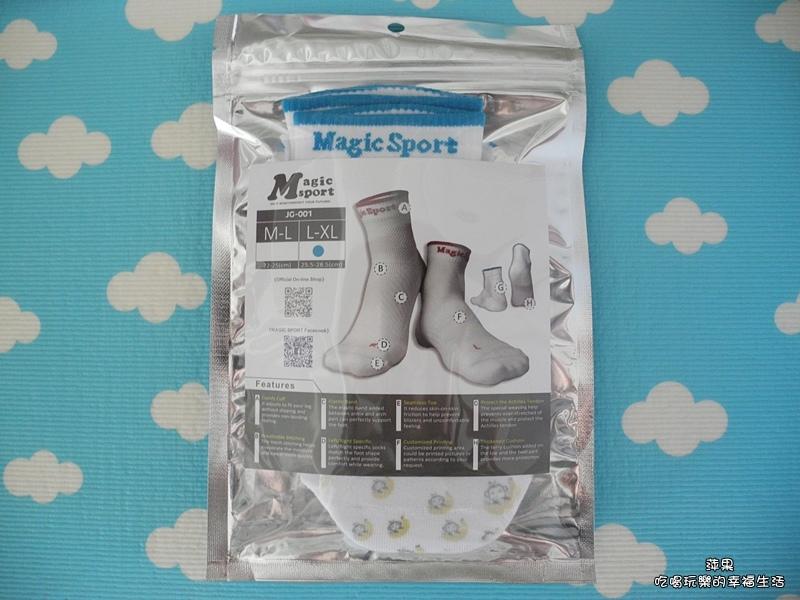 美肌刻magic客製襪15.jpg