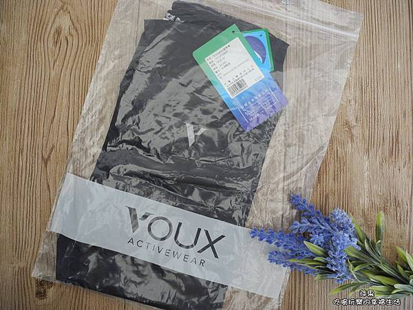 VOUX機能緊身褲1.jpg