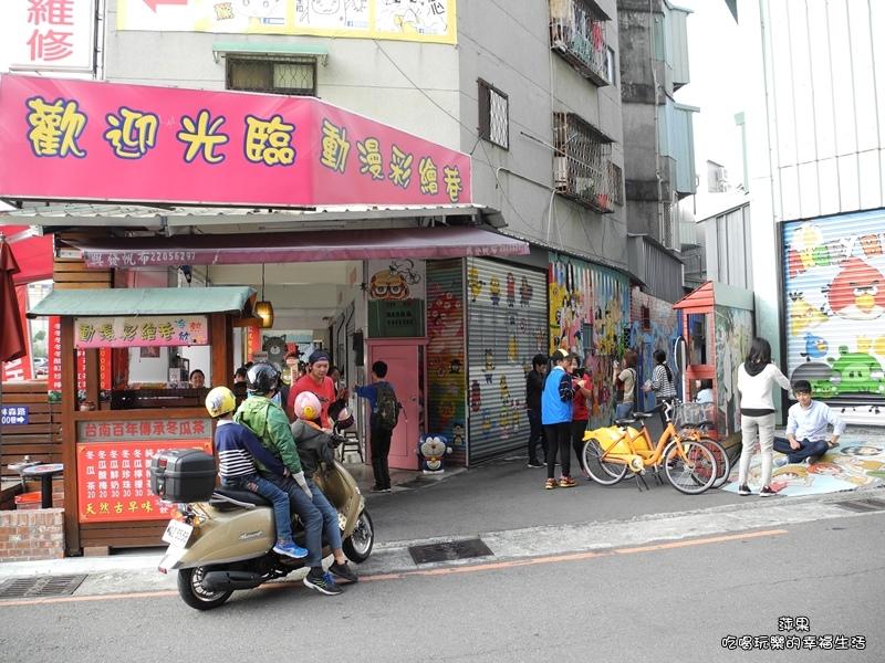 動漫彩繪巷1.jpg