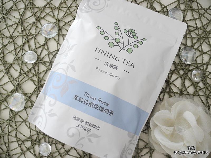 FINING TEA汎寧茶英式奶茶1.jpg