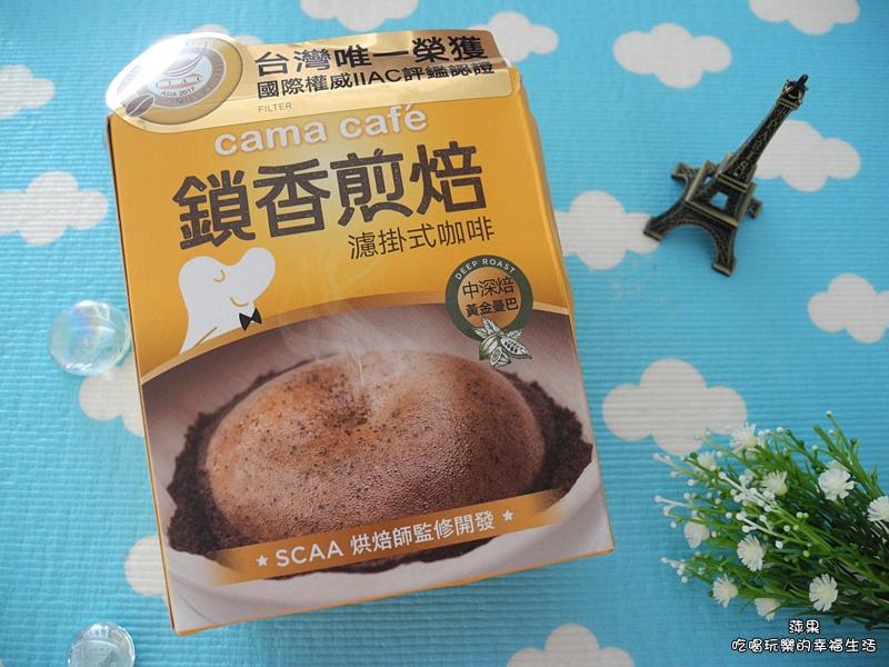 鎖香煎焙濾掛式咖啡1.jpg