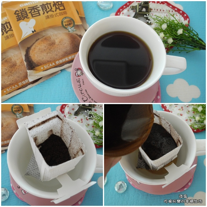 鎖香煎焙濾掛式咖啡5.jpg
