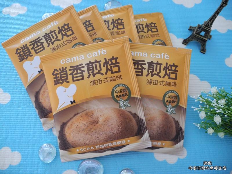 鎖香煎焙濾掛式咖啡9.jpg