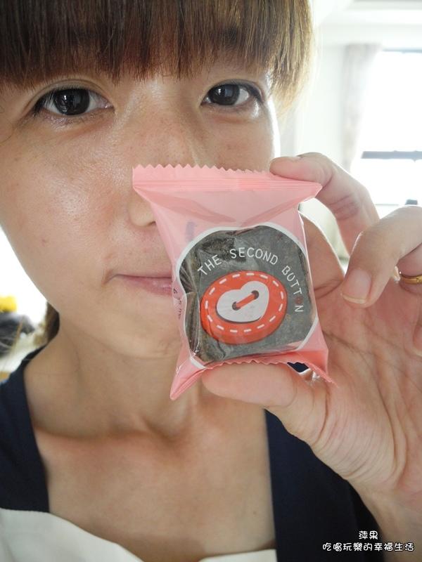 第二顆鈕釦仙草凍飲4.jpg