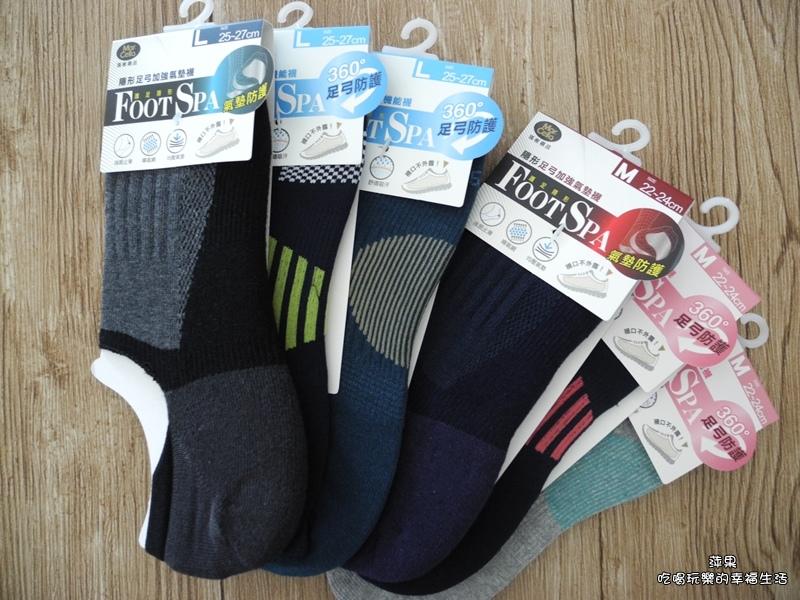 瑪榭FootSpa抗菌除臭機能足弓運動襪1.jpg