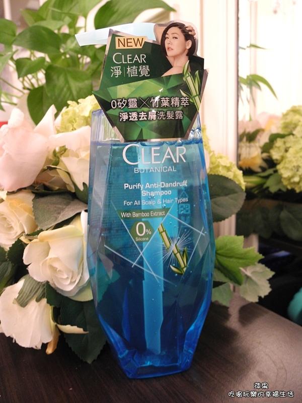 CLEAR淨植覺全新植萃淨透去屑洗髮露1.jpg