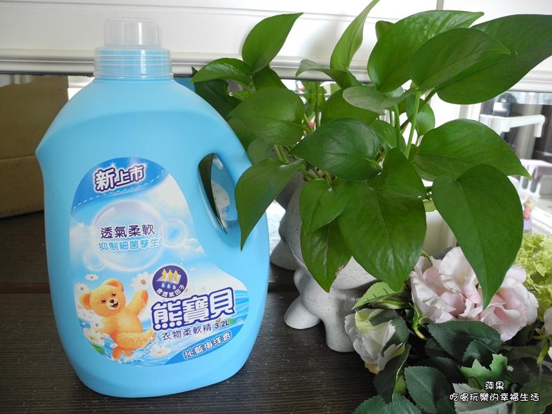 熊寶貝柔軟護衣精沁藍海洋香1.jpg