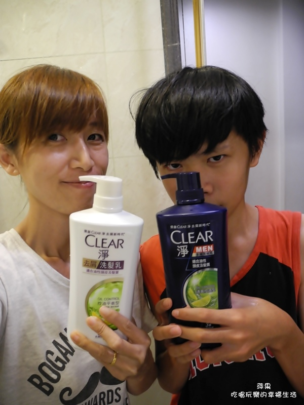 Clear淨去屑清爽控油控油平衡洗髮乳1.jpg