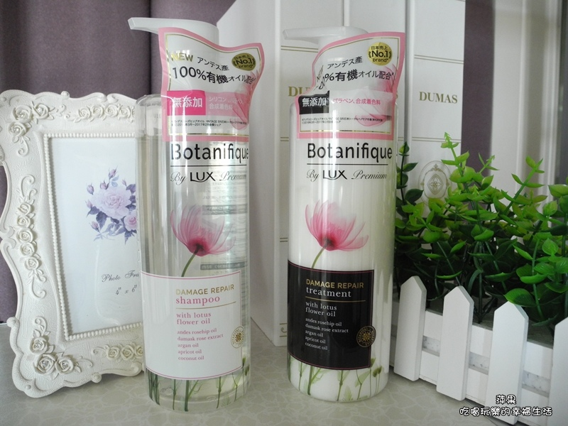 Botanifique By LUX Premium瑰植卉1.jpg