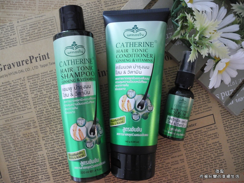 CATHERINE HAIR TONIC 賈色琳健髮系列1.jpg