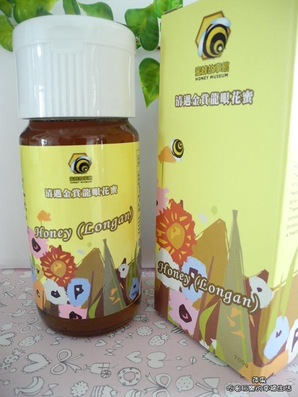 蜂蜜故事館1.jpg