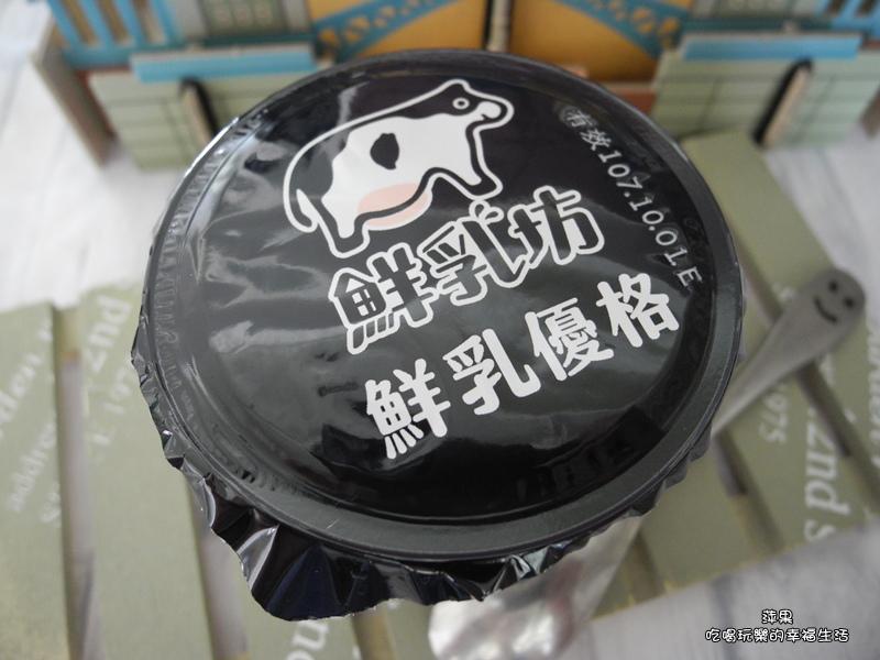 鮮乳優格2.jpg