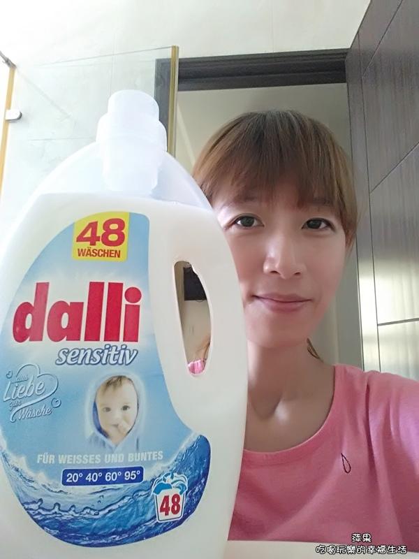 洗衣精9.jpg