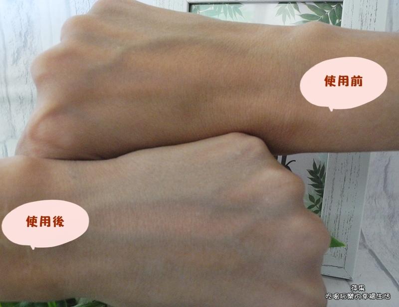 路薇兒柔焦幻白霜7.jpg