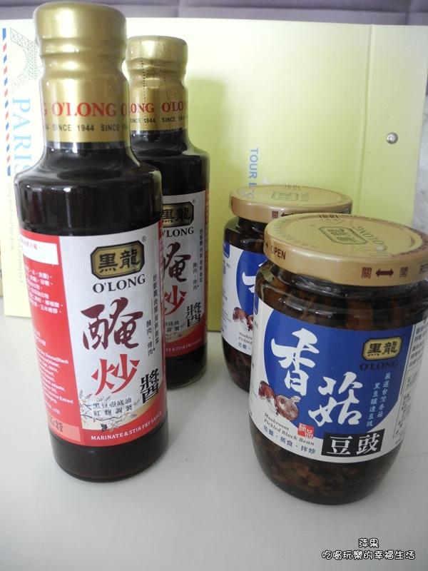 黑龍醃炒醬黑龍香菇豆豉1.jpg