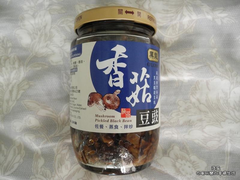 黑龍醃炒醬黑龍香菇豆豉11.jpg