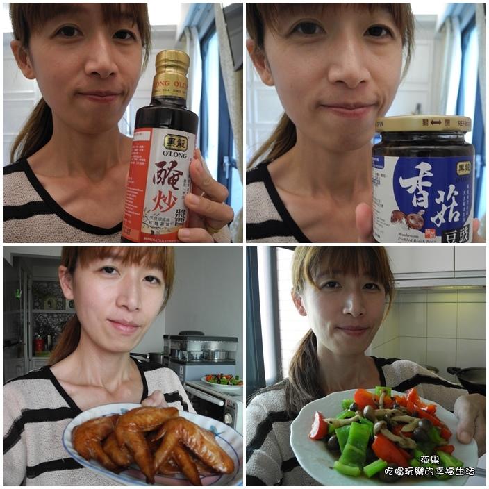 黑龍醃炒醬黑龍香菇豆豉21.jpg