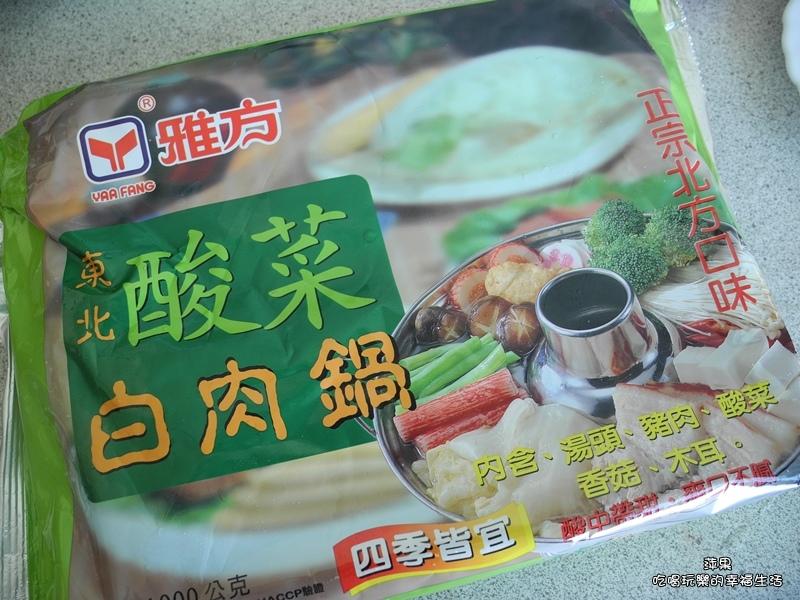 雅芳酸菜白肉鍋1.jpg