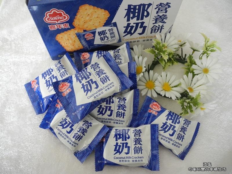 喜年來椰奶營養餅1.jpg