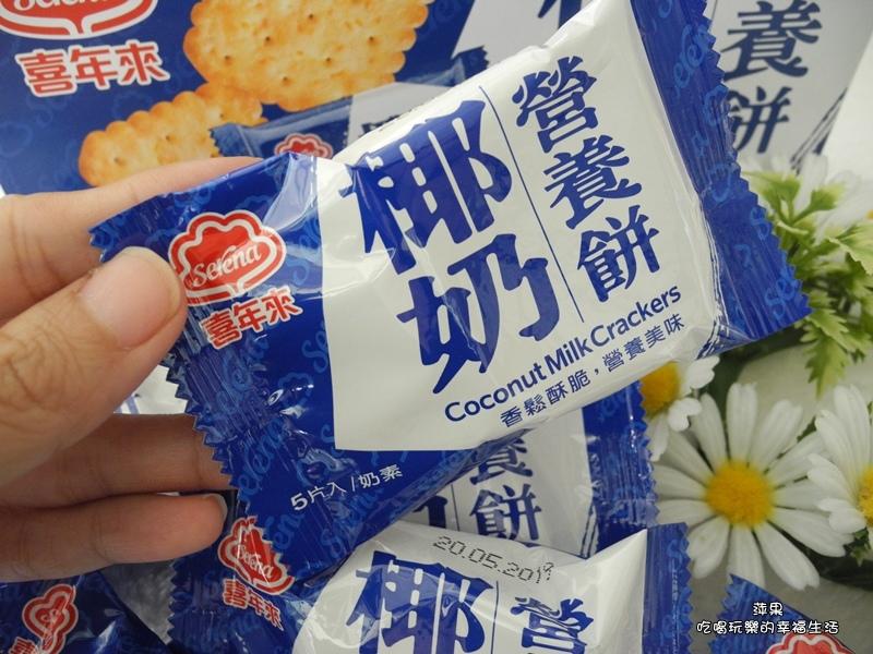 喜年來椰奶營養餅2.jpg