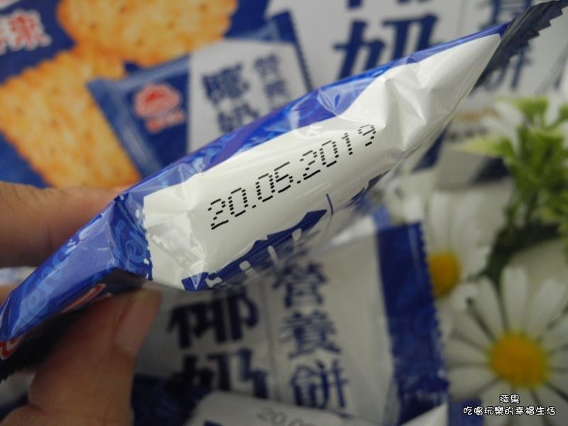 喜年來椰奶營養餅4.jpg