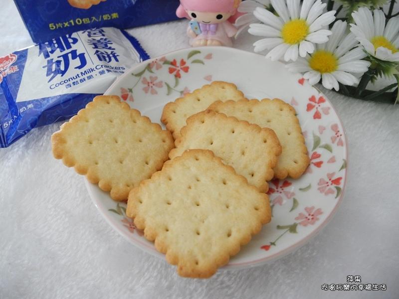 喜年來椰奶營養餅5.jpg