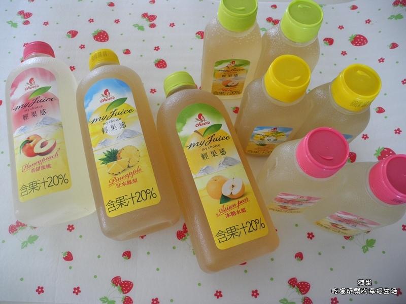 雀喜my juice 輕果感1.jpg