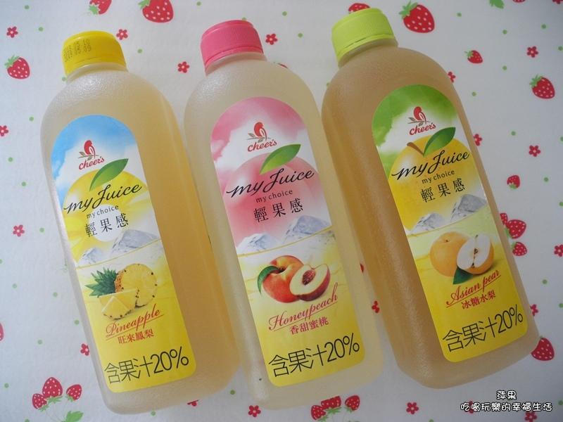 雀喜my juice 輕果感2.jpg