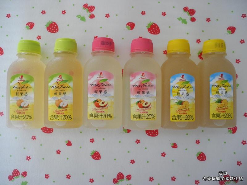 雀喜my juice 輕果感9.jpg