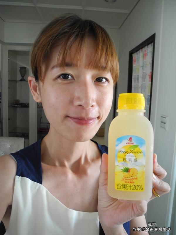 雀喜my juice 輕果感12.jpg