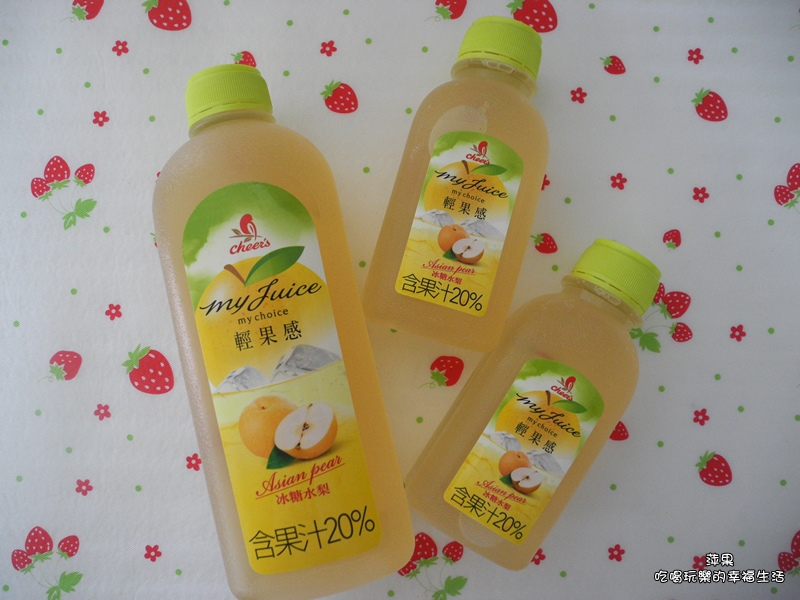 雀喜my juice 輕果感13.jpg