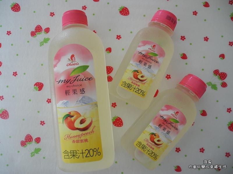 雀喜my juice 輕果感15.jpg