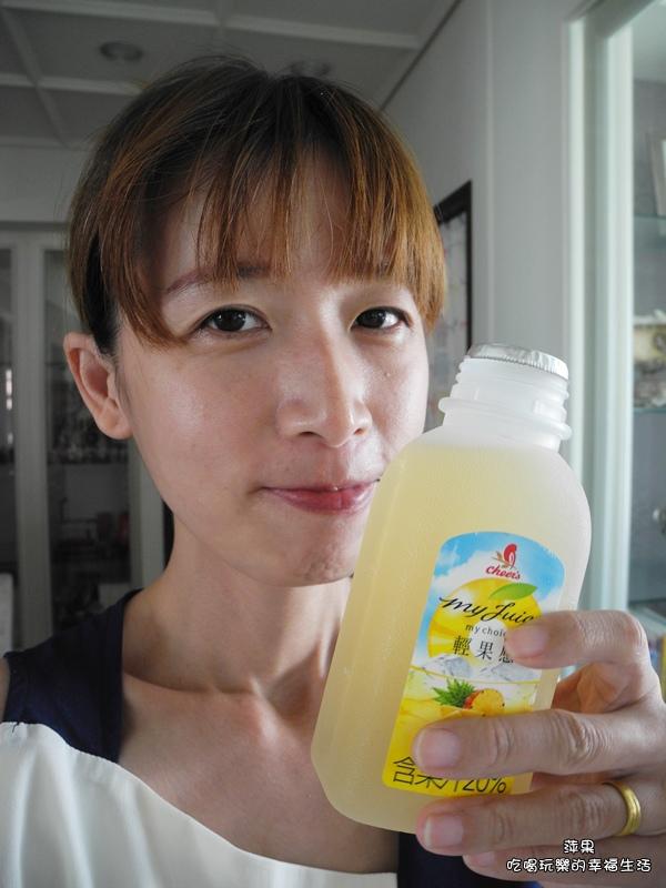 雀喜my juice 輕果感18.jpg