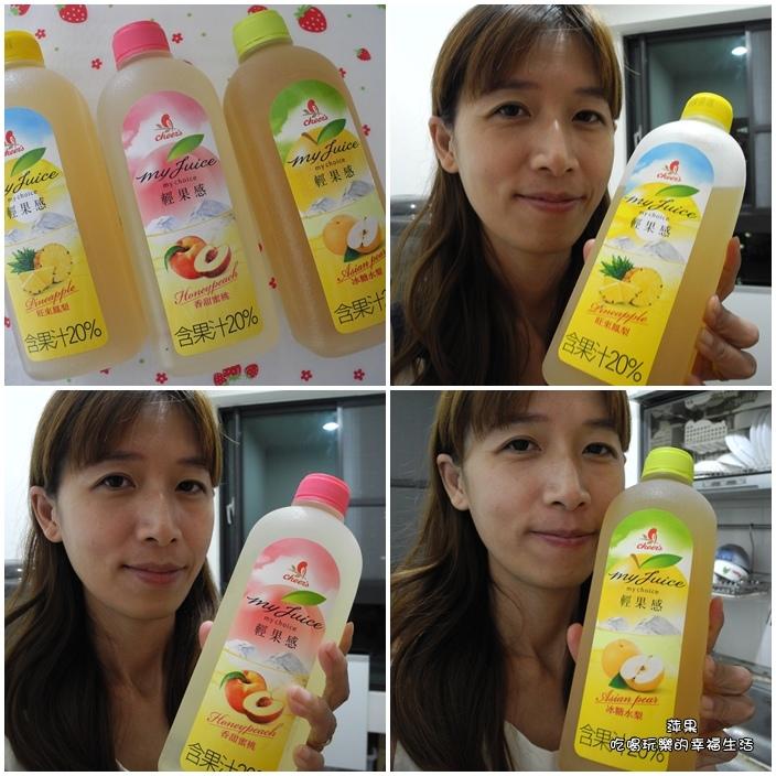 雀喜my juice 輕果感20.jpg
