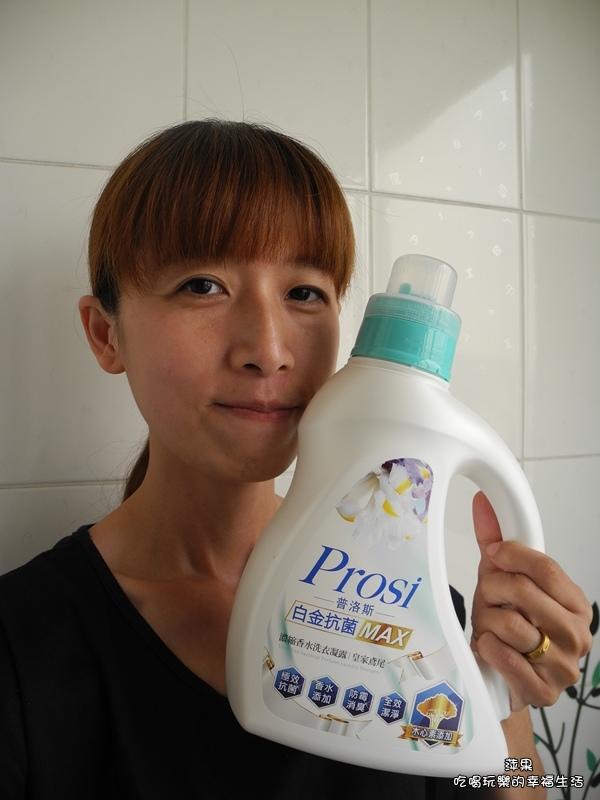 Prosi普洛斯白金抗菌MAX濃縮香水洗衣凝露6.jpg