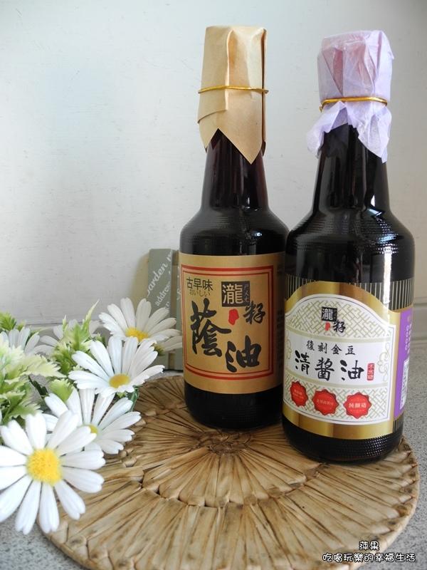 瀧籽醬油1.jpg